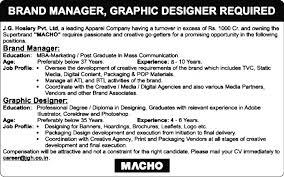 Home Based Graphic Design Jobs Kolkata Jobs In J G Hosiery Pvt Ltd Vacancies In J G Hosiery Pvt Ltd