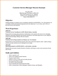 Best Job Resume Ever by Resume Objective Examples For Retail Resume Ixiplay Free Resume