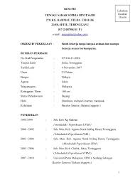 Resume Contoh English   Resume Maker  Create professional resumes