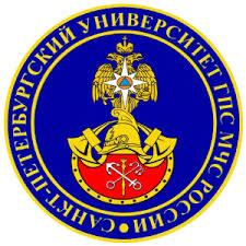 Saint Petersburg University of State Fire Service of EMERCOM of Russia