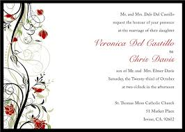 Invitation Cards Sample Format Free Printable Wedding Invitation Borders Template Free Wedding