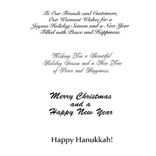 greeting for thanksgiving confetti greeting card mines press