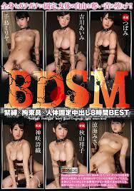 Jap-bdsm-videoz_blogspot_com_00038 Jap-bdsm-videoz_blogspot_com_00038