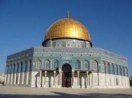 صور للمسجد الاقصى وقبة الصخرة Images?q=tbn:ANd9GcS4yA1bQ3z2JI2labsiouhdzAg2m-KH4Mjf43Tf0zRqwpCG711TUA