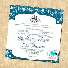 English Invitation Card Muslim Marriage Invitation Card Format Paperinvite