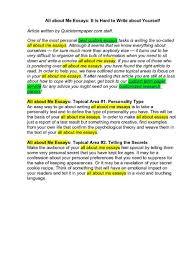 Cyberspace get essay   report consumer starting essay or