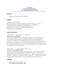 Customer Service Manager Resume