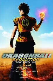 Dragon Ball Evolution (2009)