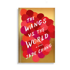 She atten ded the Community of Writers in      with the assistance of the James D  Houston Memorial Scholarship  www thewangs com  THE WANGS VS