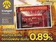 first-choice-buy-gold-yaowarat ...