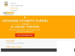 body ritual among the nacirema essay purdue admissions essay prompt how to start a college admissions essay league