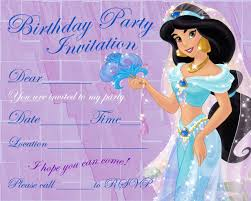 Birthday Invitation Cards For Kids Printables Disney Princess Birthday Party Invitations Online