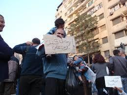 نكات المصريين فى التحرير // التظاهرات الأظرف بتاريخ السياسة!! Images?q=tbn:ANd9GcS8Ho0Jh7BUkL7ptWuZ9bJPXYBmw2cUVGa2AfLIaKHLxY8ETThH&t=1