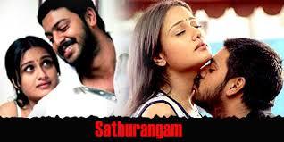 Sathurangam TC, Sathurangam DVD