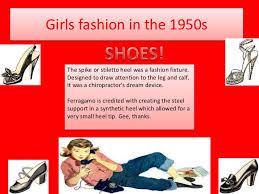 s Fashion SlideShare