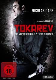 Tokarev (Furia)