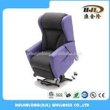 electric recliner chair motor electric recliner chair motor