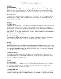 Essay On School Uniforms trademark attorney cover letter  essay     Zoomerz