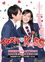 Phim Nụ Hôn Định Mệnh-Itazura na Kiss-Love in Tokyo