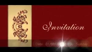 New Office Invitation Card Invitation Video Youtube