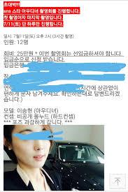 비공개누드|스튜디오 비공개 누드 모델 촬영회
