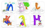 Γραμματοφατσούλες ~ Los Niños