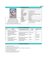 Job Resume Malaysia by Contoh Contoh Resume Free Resume Example And Writing Download