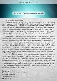 Psychiatry Residency Personal Statement sample Psychiatry