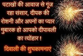 Happy  Diwali Scraps in Hindi  English  Marathi  Tamil   Happy