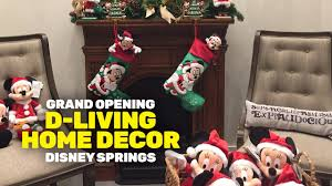 d living home decor store in disney springs youtube