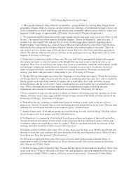 artist essay example   art essay example art essay examples papi     Sample quantitative nursing research article critique