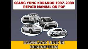 ssangyong korando repair manual 1997 1998 1999 2000 2001 2002 2003