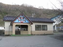 Koiwagawa Station