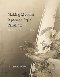 making modern japanese style painting kano hogai and the search