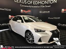 lexus made in canada executive demo cars pre owned lexus sales near lloydminster ab