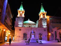 Saint Elijah Cathedral, Aleppo
