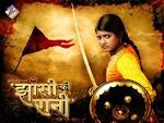 Jhansi Ki Rani Tv Serial Wallpapers Download | Jhansi Ki Rani