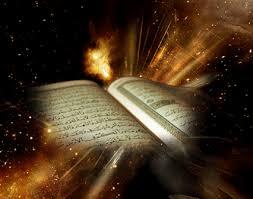(( ♥♥♥ ))  بررسی و نقد توجیه علمی اعجاز قرآن  (( ♥♥♥ ))
