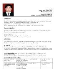 job objective sample resume career objective essay medical school resume example template accounting career objective examples for resumes accounting career objective examples for