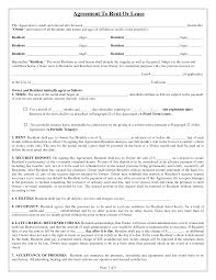 house lease agreement form free property rentals direct rental