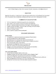 Resume Examples  Graduate Resume Objective For Administrative Assistant With Core Competencies And Professional Experience Or Get Inspired with imagerack us