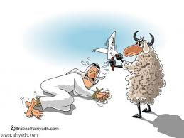 خروف يقفز من خمسة طوابق هربًا من الذبح.... Images?q=tbn:ANd9GcSBu4bwsGmJwqYuwiNeQS2QHjfHvRmfyQr9HjGUq0sDT-yV0Y1e