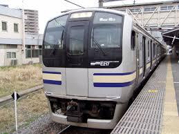 Sōbu Main Line
