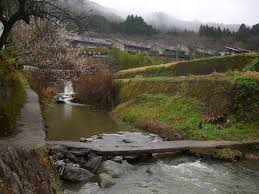 Yamato River