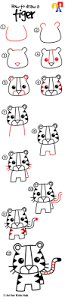 53 best how to draw zoo animals images on pinterest drawings