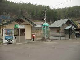 Tayama Station