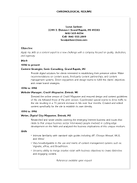 sample resume simple cover letter resume sample computer skills resume example showing cover letter resume basic computer skills examples sample resumes skill accounting sampleresume sample computer skills extra