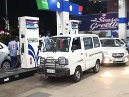 Petrol Price Hike  Latest News  Photos  Videos on Petrol Price          Petrol Price Hike            Video Result s