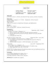 resume work experience order   Inspirenow Personal Accountant Cover Letter Work Order Clerk Sample Resume Accounting Cover Letter Examples In Summary Essay Of Give You Will Walk You Are For Ad Unit