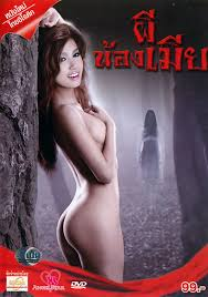 Phi nong mia 2011